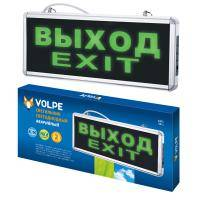 Volpe ULR-Q411 1W GREEN/SILVER ВЫХОД/EXIT